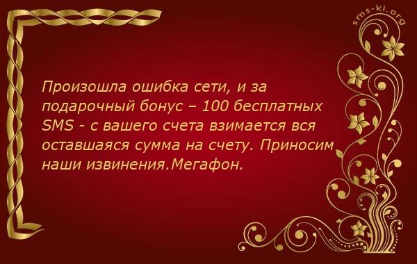 Открытки - 174