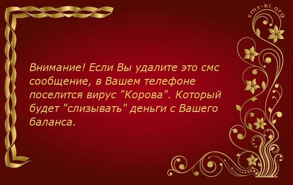 Открытки - 182