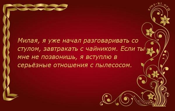 Открытки - 203