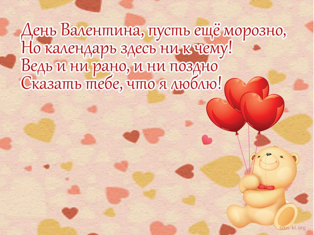 Открытки - День Валентина