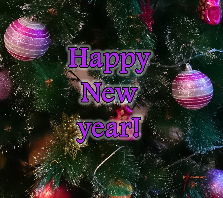 Обои - Happy New Year