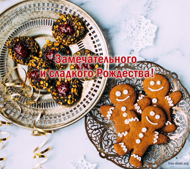 Обои - Рождественсое печенье