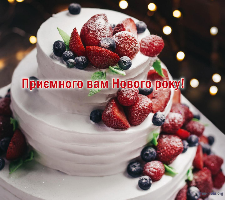 Обої - Великий торт на новий рік