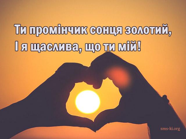 Листівка - Коханому листівка на день Валентина