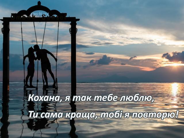 Листівка - Коханій листівка на день Валентина