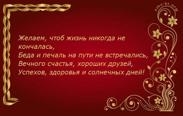 Открытка С Днем Рождения - Подруге, Сестре, Другу, Брату - Успехов, здоровья и солнечных дней