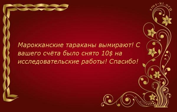 Открытка - 180