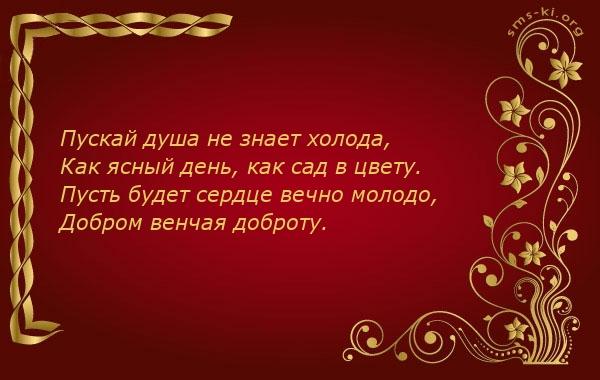 Открытка С Днем Рождения - Папе, Дедушке, Брату, Сыну, Другу, Маме, Бабушке, Сестре, Дочке, Подруге - Доброе поздравление