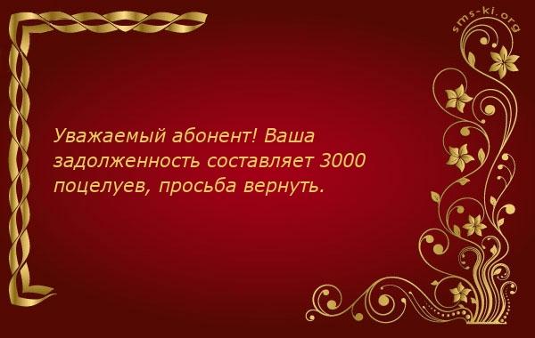 Открытка - 202