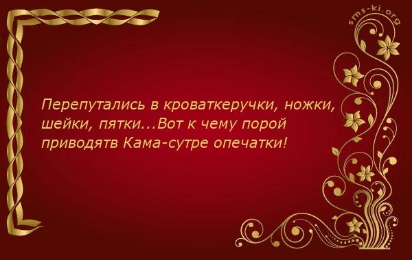 Открытка Прикольные - 209