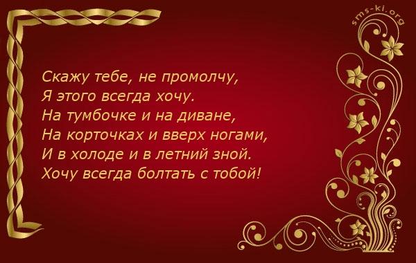 Открытка  Прикольные - 212