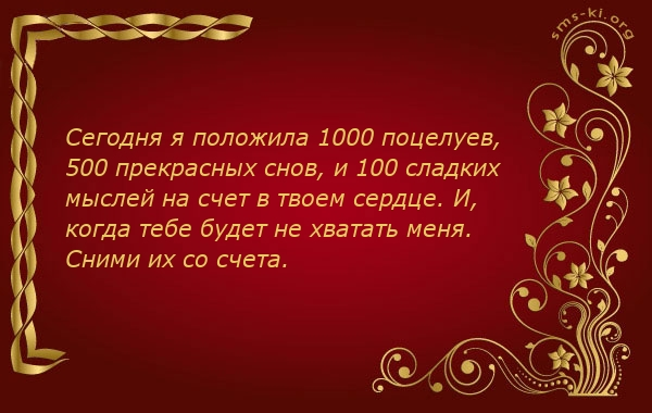 Открытка  Прикольные - 1000 поцелуев