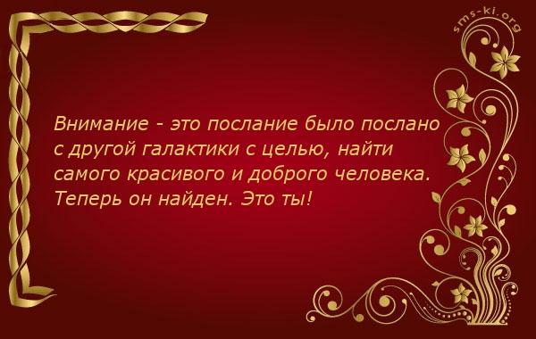 Открытка Прикольные - 216