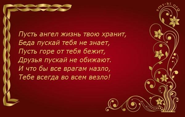 Открытка С Днем Рождения Брату,  Другу,  Сестре,  Подруге - 272