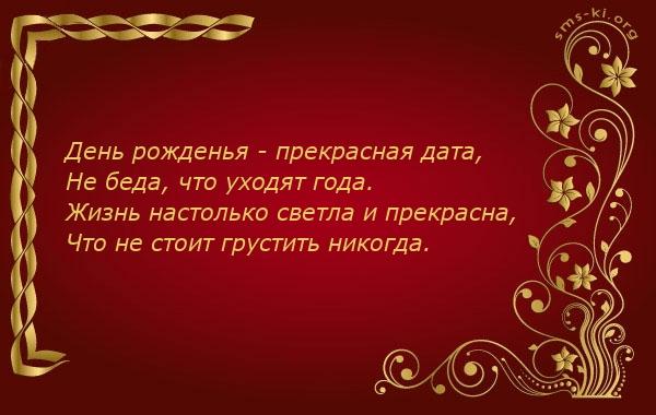Открытка С Днем Рождения Папе,  Дедушке,  Маме,  Бабушке - 283