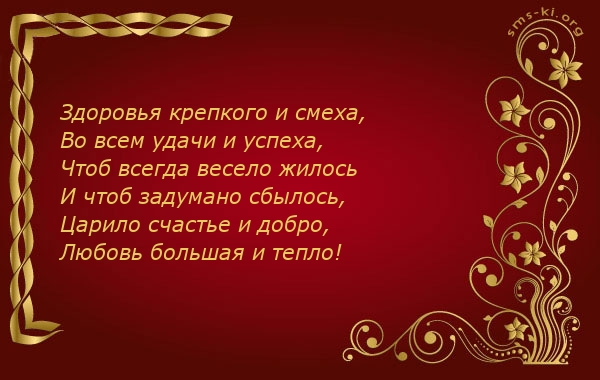 Открытка С Днем Рождения Брату,  Сыну,  Другу,  Сестре,  Дочке,  Подруге - 287