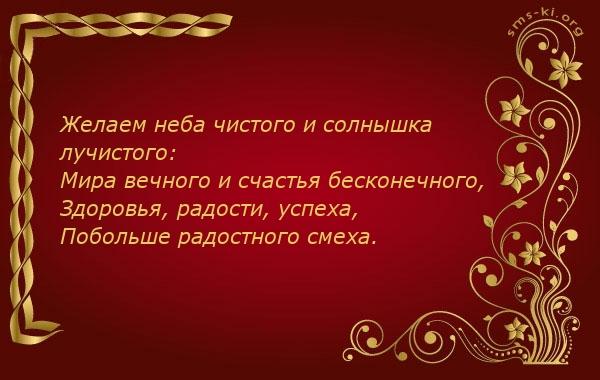 Открытка С Днем Рождения Папе,  Дедушке,  Брату,  Сыну,  Другу,  Маме,  Бабушке,  Сестре,  Дочке,  Подруге - 302
