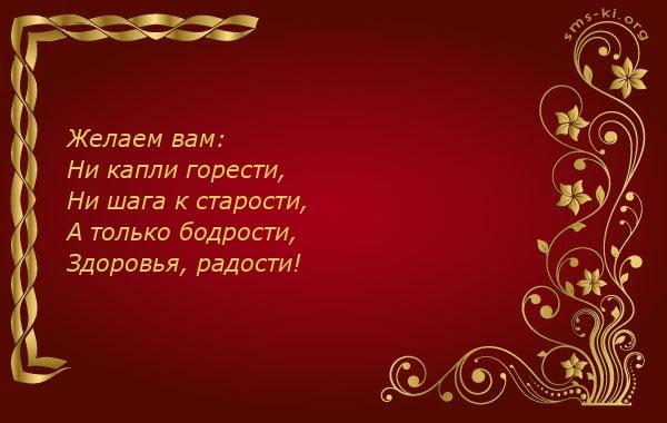 Открытка С Днем Рождения - Бабушке, Маме, Другу, Дедушке, Папе - В день рождения пожелание