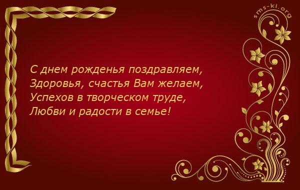 Открытка С Днем Рождения - Подруге, Другу - С днем рожденья поздравляем