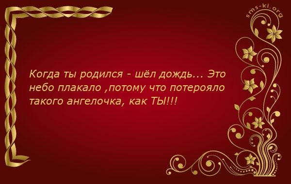 Открытка  Любимому - 341