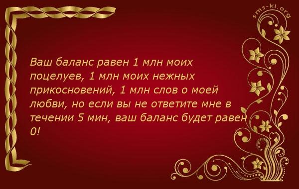 Открытка  Любимому - 345