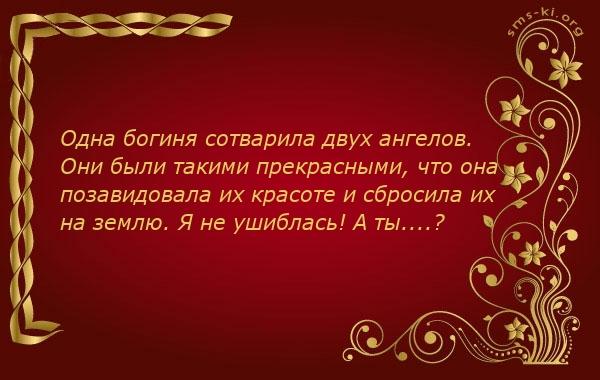 Открытка Любимому - 348
