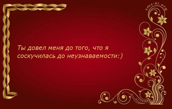 Открытка Любимому - 473