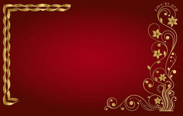 Открытка С 23 февраля - Любимому, Мужу - 96