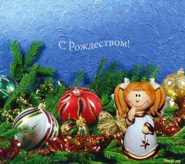 Рождественнский ангел mini