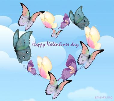 Открытка С днем святого Валентина Happy Valentines day